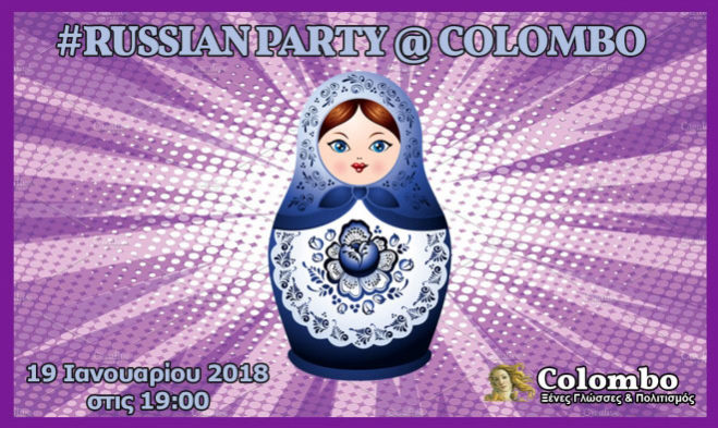 russian party colombo